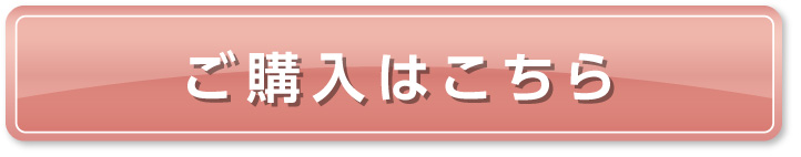 申し込みはこちら。京都シルク 京都しるく 絹羽二重 珠の肌パフ
