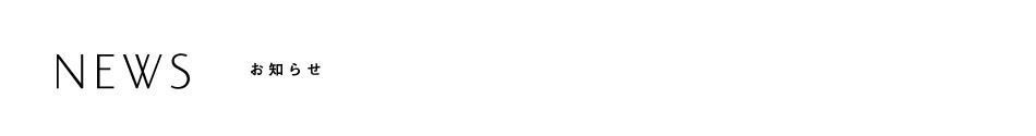オススメ,京都しるく,京都シルク,コスメ,スキンケア,コロナ対策商品,LINE,クーポン